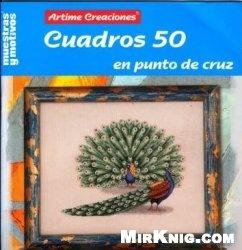 Журнал Cuadros en Punto de Cruz № 1-50