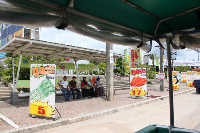 Теско и Биг Си в Краби - карта проезда