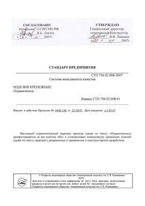 http://img-fotki.yandex.ru/get/4406/40016362.13b/0_7f5d9_7d5620cd_M.jpg