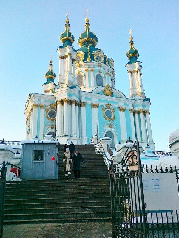 Ступени Андреевской церкви