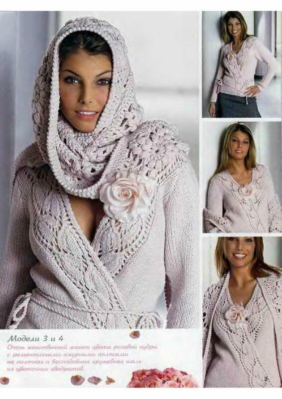 Такой жакет связанный спицами и крючком несомненно украсит вас и сделает ваш образ романтичным, а шаль...