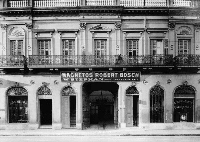 Магазин Bosch в Буйнос-Айресе