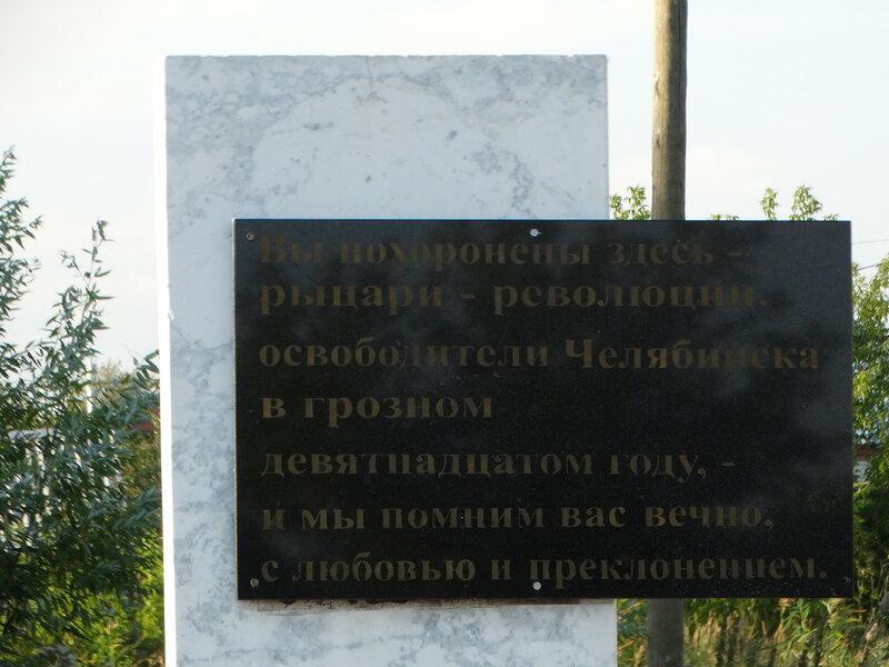 Фатеевка