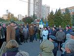 20151021 Митинг в Солнцево членов ГСК Сигнал