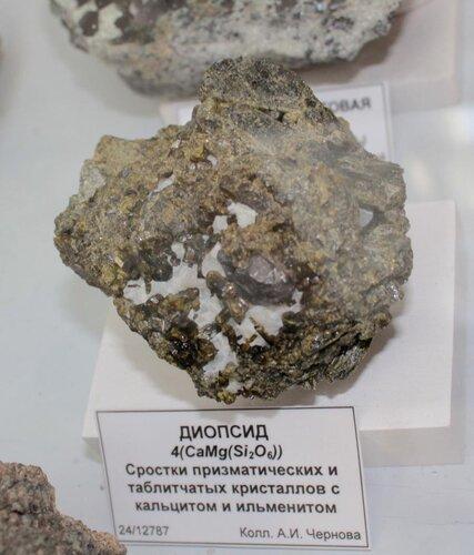 Диопсид (сростки призматических и таблитчатых кристаллов с кальцитом и ильменитом)