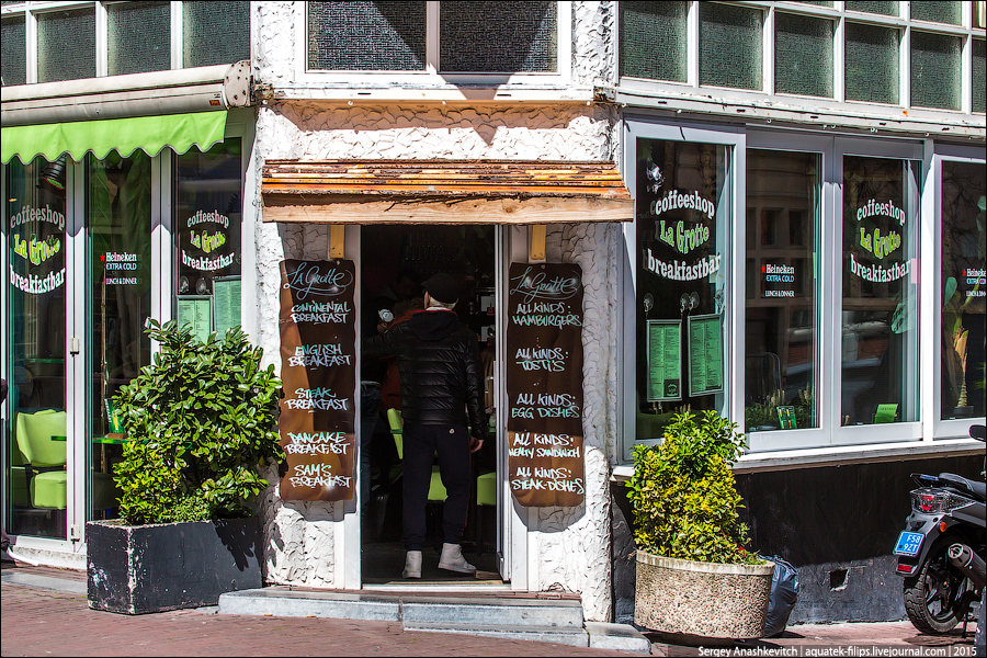 4 часа в Амстердаме