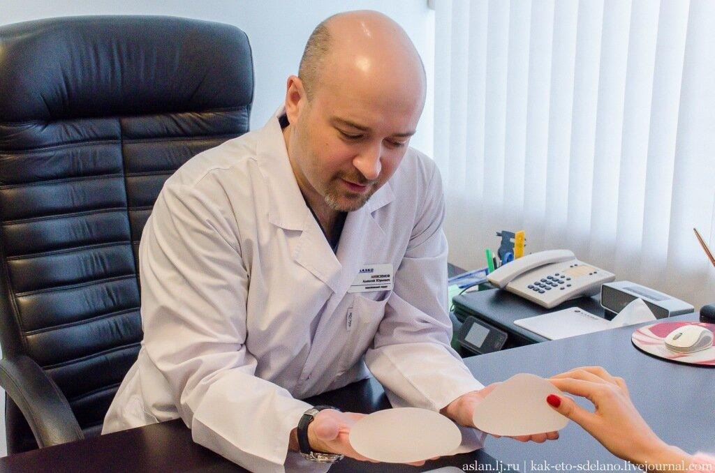 Как подбирают импланты для увеличения груди