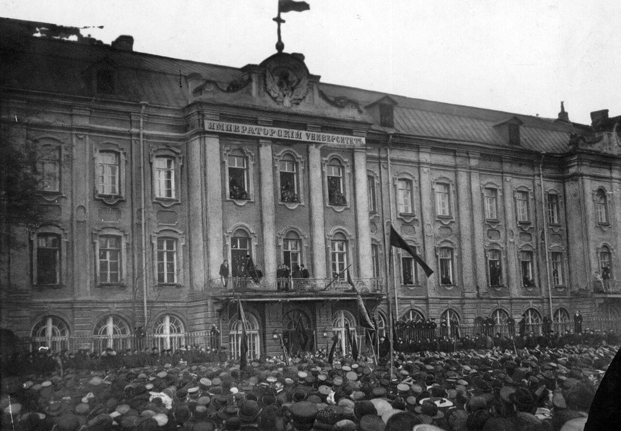 04. Митинг у здания Петербургского университета