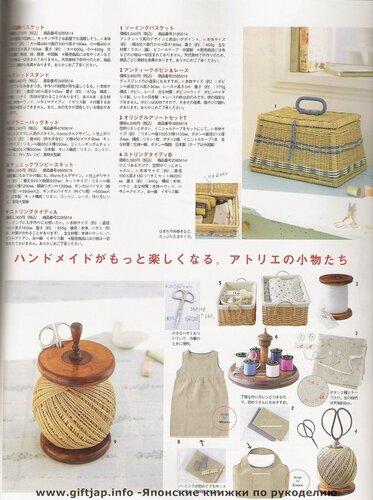 Cotton&Paint 3-2007