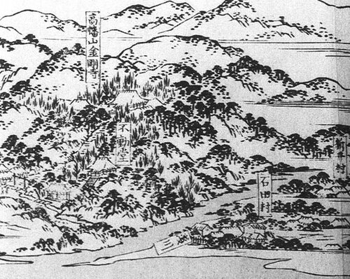 Деревня Ишида