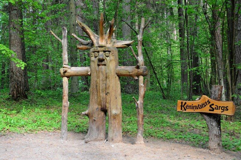 Природный парк Тервете (Tervetes dabas parks). Обсуждение на LiveInternet - Российский Сервис Онлайн-Дневников