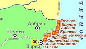 Курорты на севере Болгарии
