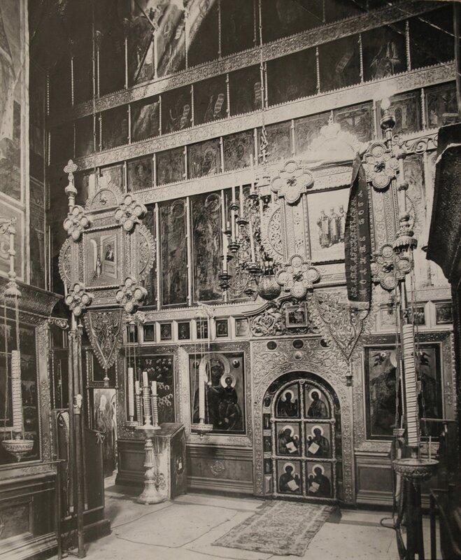 Иконостас собора Архангела Михаила Чудова монастыря. Фото Н. Н. Померанцева.