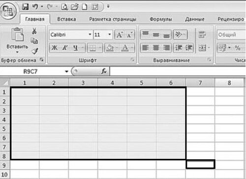 Закрепление ячеек на листе Excel