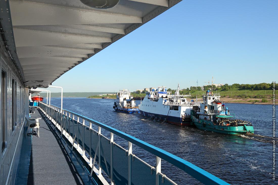 сторожевой корабль Аметист направляется в Крым