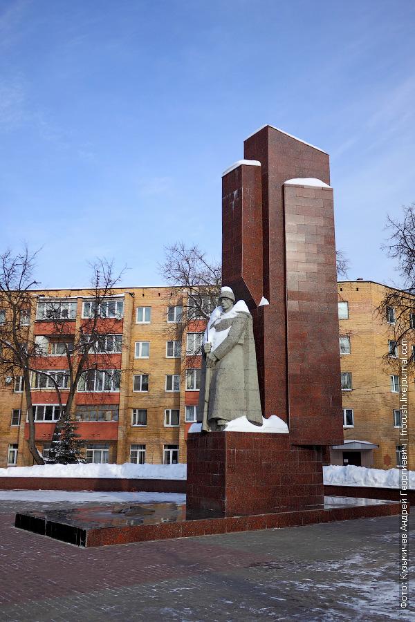 Бывшая Щепная площадь. Воинский мемориал