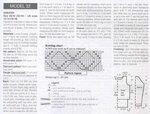 FILATI  Handknitting N36.jpg