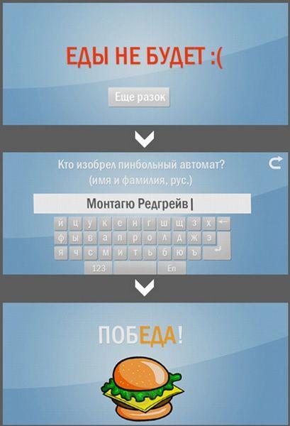 http://img-fotki.yandex.ru/get/4407/130422193.dd/0_75617_3a8d93a4_orig