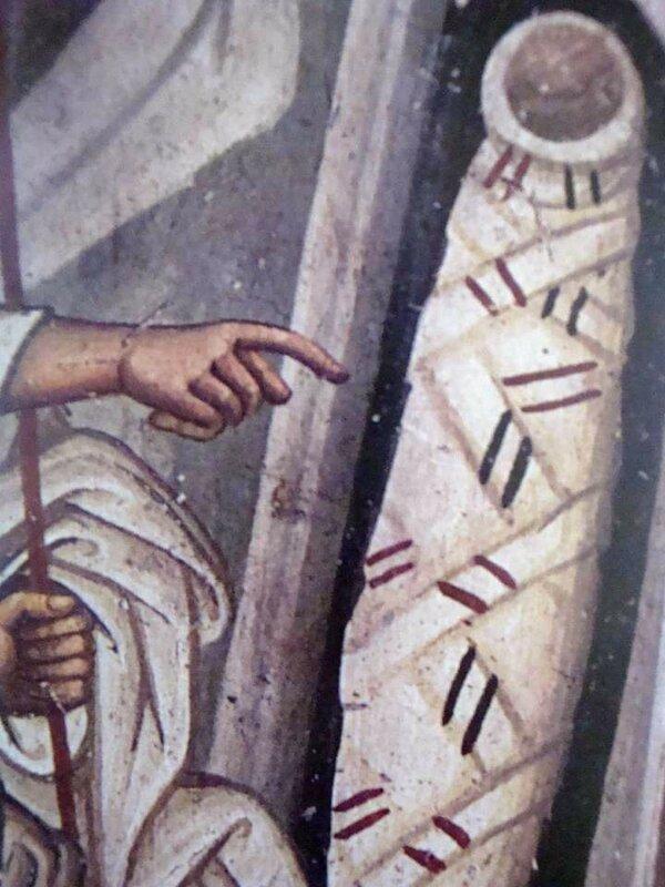 Явление Ангела жёнам-мироносицам. Фреска монастыря Ватопед на Святой Горе Афон. Фрагмент. Пустой Гроб Господень.