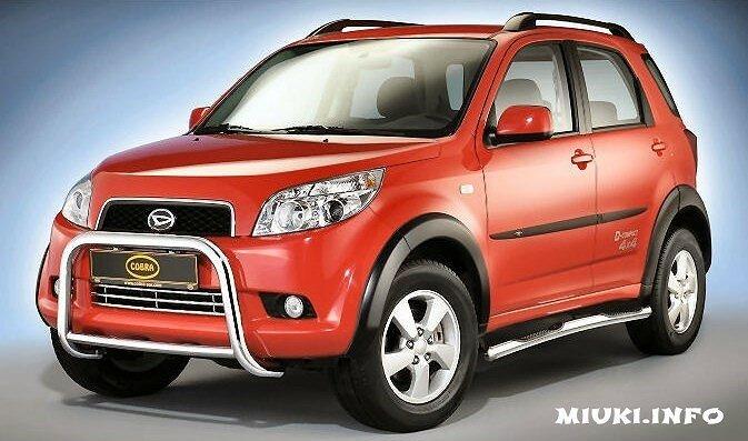Daihatsu (Дайхатсу) - японская автомобильная марка