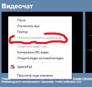https://img-fotki.yandex.ru/get/4407/246246705.1/0_106338_c0906c25_orig.png
