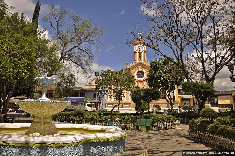 0 15c6a4 a0185d5e orig Лоха – культурная столица Эквадора