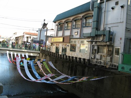 Komichi festival