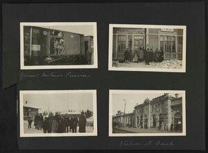 Немецкие и австрийские пленные. Станция в Омске