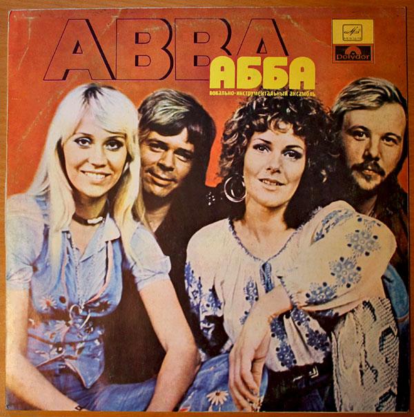 скачать Abba все альбомы торрент - фото 9