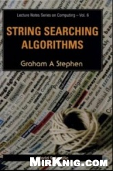 Книга String Searching Algorithms