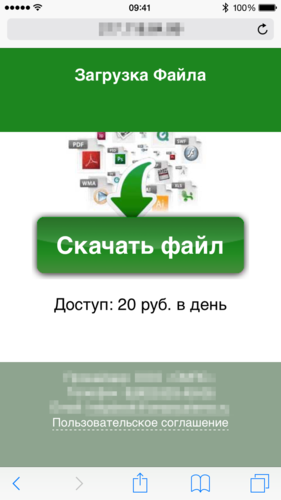 Яндекс против редиректа на платный контент