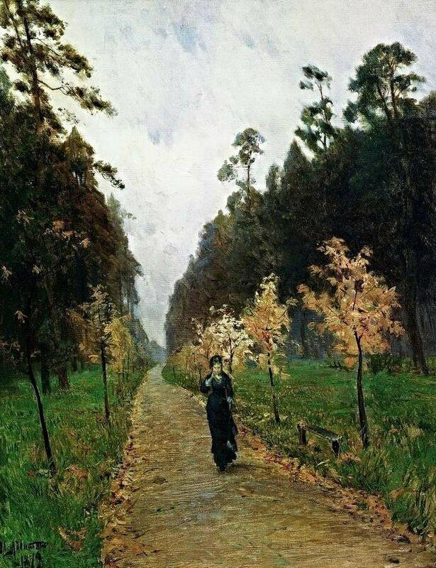 «Осенний день. Сокольники», 1879.