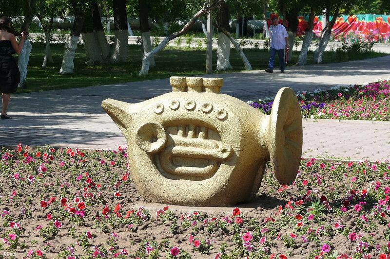 Карагандинский парк...