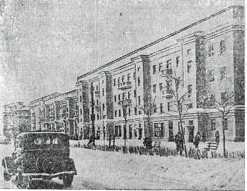 Челябинский рабочий 21 января 1940 г.