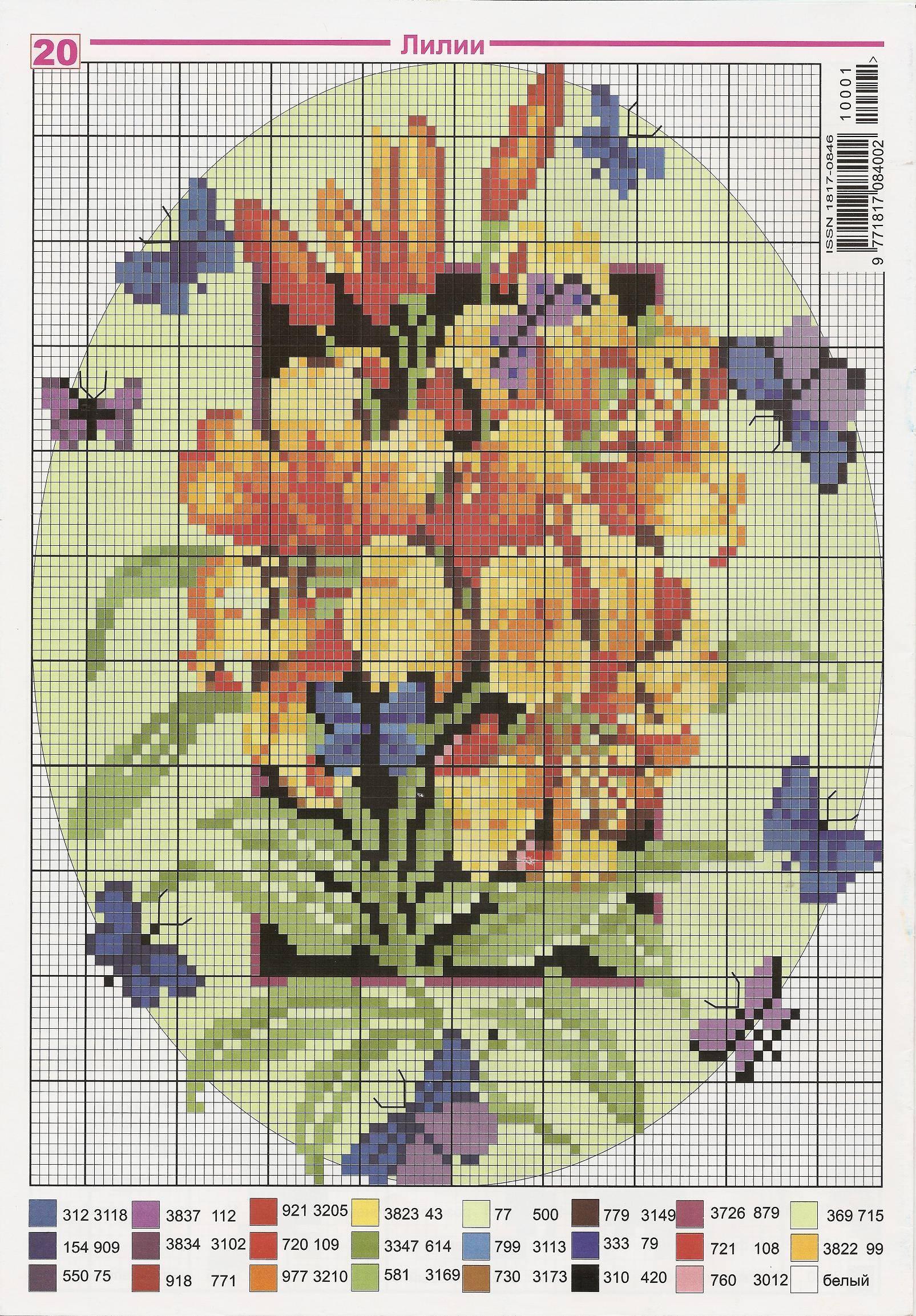 Цветы часть 1. Схема для вышивки крестом.  Цветы часть 2. Схемы и работы вышитые крестиком.