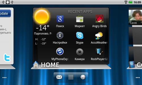Dell Streak 7, скриншот
