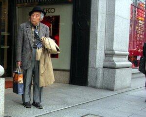 Число одиноких стариков в Японии достигло рекордного уровня