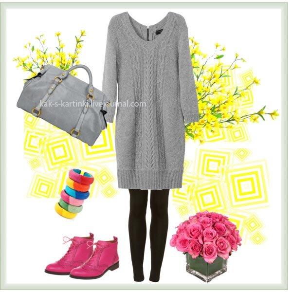 Вязаное платье с большой сумкой и яркими ботинками
