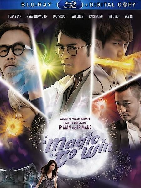 Магия Победы / Magic to Win (2011/HDRip)