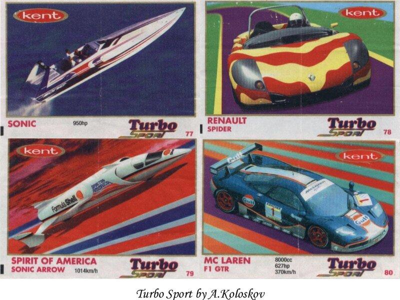 Turbo sport