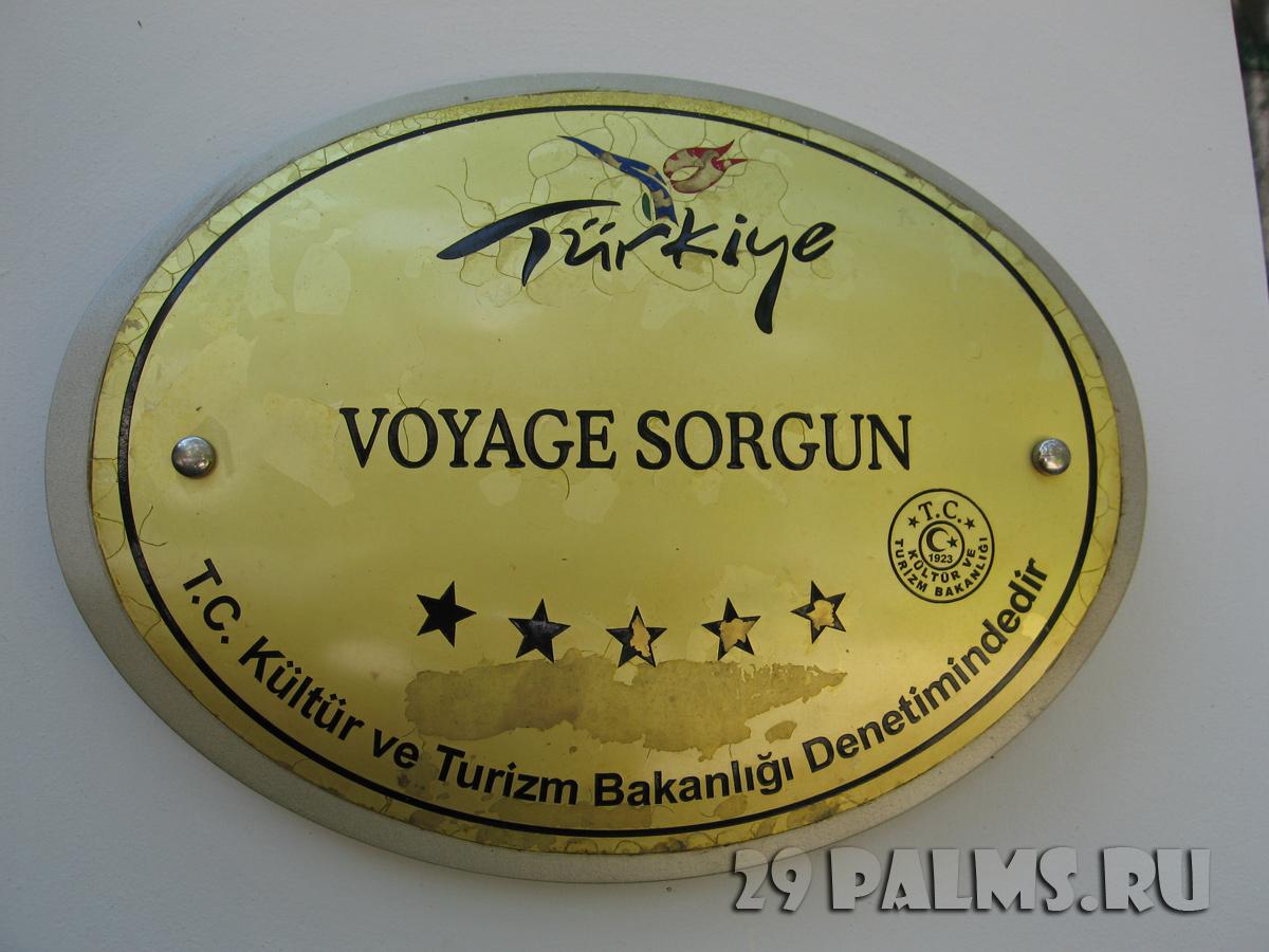 Club Voyage Sorgun Select HV-1