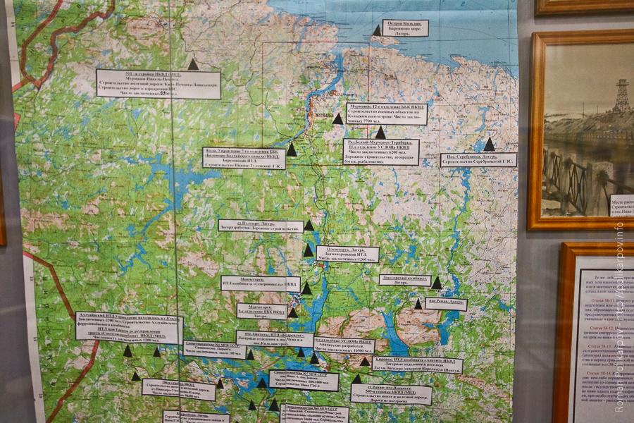 0 cc92c b1553f46 orig Нива ГЭС 2   первая станция в Мурманской области