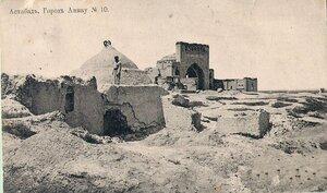 Окрестности Асхабада. Город Аннау