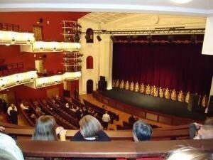 г. Новокузнецк. Сцена драмтеатра