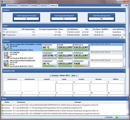 PerfectDisk 12 vs Diskeeper 2011 предотвращаем фрагментацию