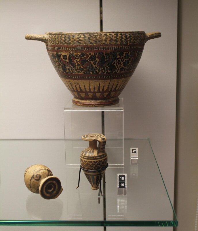 Скифос и арибаллы