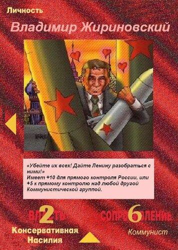 Иллюминати. Новый мировой порядок. Карты