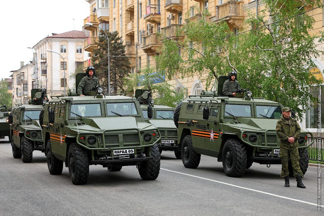 ГАЗ-2330 Тигр генеральная репетиция парада Победы в Волгограде