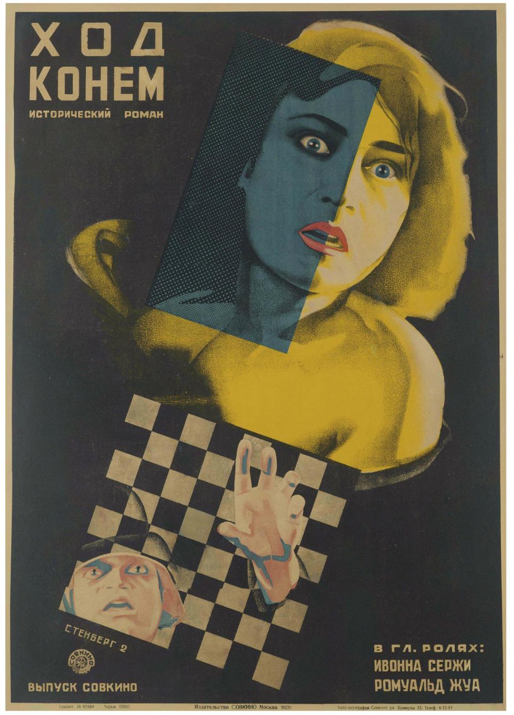 Плакаты - Stenberg Brothers (Vladimir, 1899-1982; Georgi, 1900-1933). THE KNIGHT'S MOVE   литография.1927.jpg