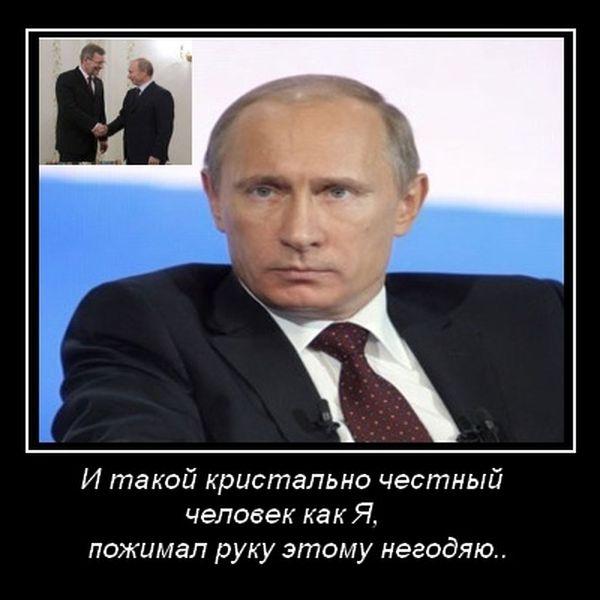 http://img-fotki.yandex.ru/get/4408/130422193.dd/0_7568b_40de1745_orig